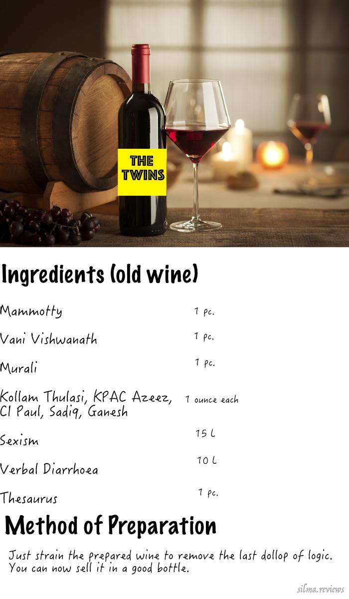 wine_recipe